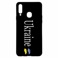 Чохол для Samsung A20s My Ukraine