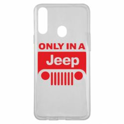 Чохол для Samsung A20s Only in a Jeep