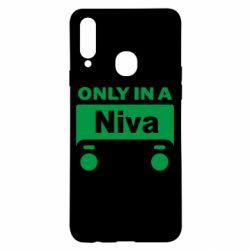 Чехол для Samsung A20s Only Niva