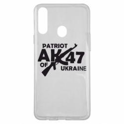 Чехол для Samsung A20s Patriot of Ukraine
