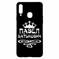 Чохол для Samsung A20s Павло Батькович