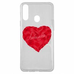 Чехол для Samsung A20s Сердце и надпись Любимой