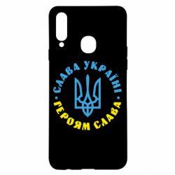 Чехол для Samsung A20s Слава Україні! Героям слава! (у колі)