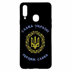 Чохол для Samsung A20s Слава Україні, Героям Слава!
