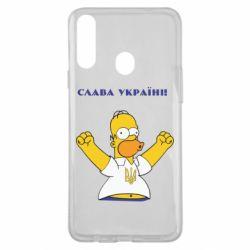 Чехол для Samsung A20s Слава Україні (Гомер)