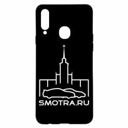 Чохол для Samsung A20s Smotra ru