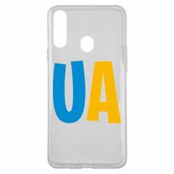 Чехол для Samsung A20s UA Blue and yellow