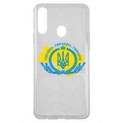 Чохол для Samsung A20s Україна Мапа