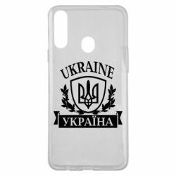 Чехол для Samsung A20s Україна ненька