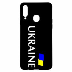 Чехол для Samsung A20s UKRAINE FLAG