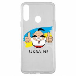 Чехол для Samsung A20s Ukraine kozak