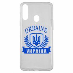 Чохол для Samsung A20s Ukraine Україна