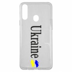 Чехол для Samsung A20s Ukraine
