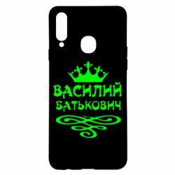 Чехол для Samsung A20s Василий Батькович