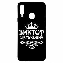 Чехол для Samsung A20s Виктор Батькович