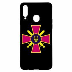 Чехол для Samsung A20s Військо України