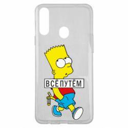 Чохол для Samsung A20s Всі шляхом Барт симпсон