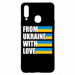 Чохол для Samsung A20s With love from Ukraine