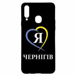 Чохол для Samsung A20s Я люблю Чернігів