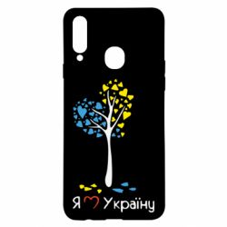 Чехол для Samsung A20s Я люблю Україну дерево