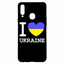 Чохол для Samsung A20s Я люблю Україну