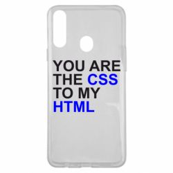 Чехол для Samsung A20s You are CSS to my HTML