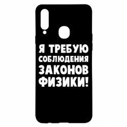Чохол для Samsung A20s% print%