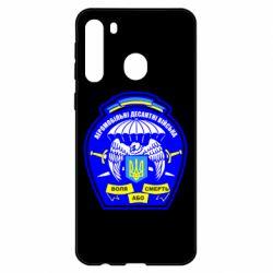 Чехол для Samsung A21 Аеромобільні десантні війська