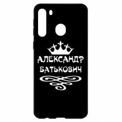 Чехол для Samsung A21 Александр Батькович