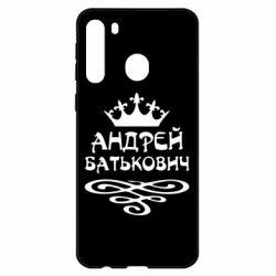 Чехол для Samsung A21 Андрей Батькович