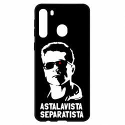 Чехол для Samsung A21 Astalavista Separatista