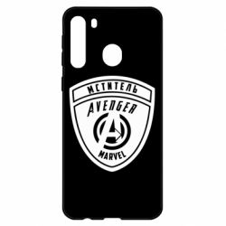 Чехол для Samsung A21 Avengers Marvel badge