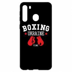 Чехол для Samsung A21 Boxing Ukraine