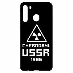 Чехол для Samsung A21 Chernobyl USSR