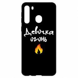 Чехол для Samsung A21 Девочка огонь