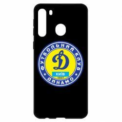 Чехол для Samsung A21 Динамо Киев