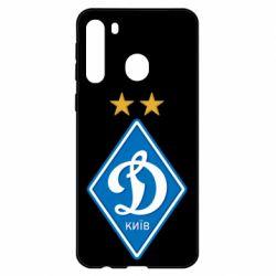 Чехол для Samsung A21 Dynamo Kiev