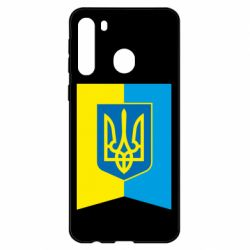 Чехол для Samsung A21 Flag with the coat of arms of Ukraine