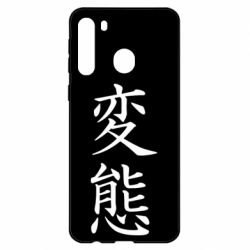 Чехол для Samsung A21 HENTAI (JAP)