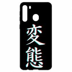 Чехол для Samsung A21 HENTAI JAPAN GLITCH