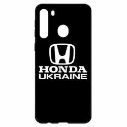 Чехол для Samsung A21 Honda Ukraine
