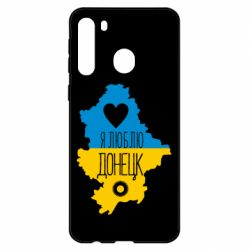 Чехол для Samsung A21 I love Donetsk, Ukraine