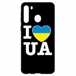 Чехол для Samsung A21 I love UA