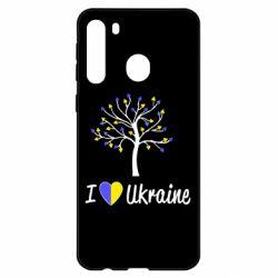 Чехол для Samsung A21 I love Ukraine дерево