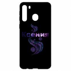 Чехол для Samsung A21 Ксения