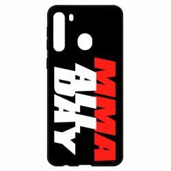 Чехол для Samsung A21 MMA All day