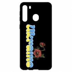 Чехол для Samsung A21 Надпись Украина с цветами