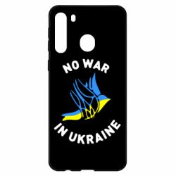 Чехол для Samsung A21 No war in Ukraine