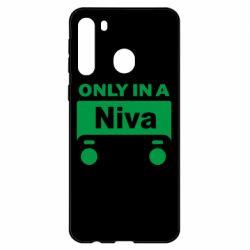 Чехол для Samsung A21 Only Niva