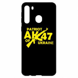 Чехол для Samsung A21 Patriot of Ukraine